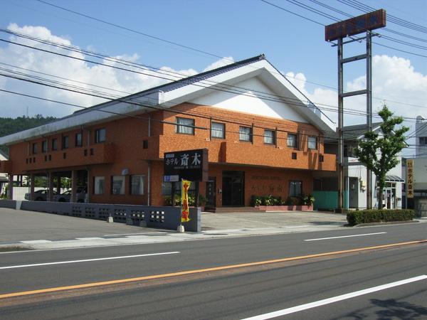 鳥取県自動車学校(鳥取県)の合宿免許に行くなら免許番長鳥取県自動車学校